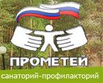 Санатории томской области отзывы